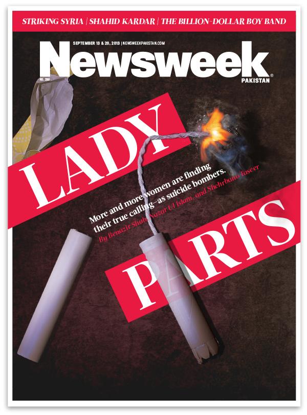 pakistan-newsweek