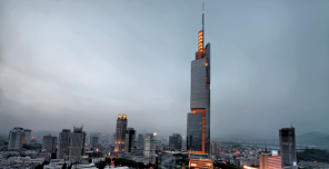 Greenland Center-Zifeng Tower